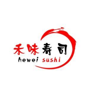 禾味寿司诚邀加盟
