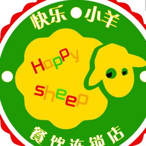 快樂小羊加盟