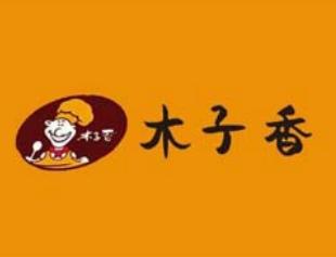 木子香馄饨诚邀加盟