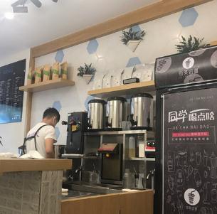 广州市增城九忠奶饮品店加盟