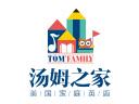 湯姆之家少兒英語
