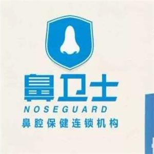 鼻卫士鼻腔保健加盟