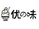 優味冰淇淋機