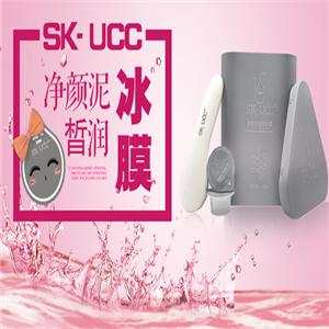SK-UCC护肤品