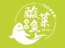 午光食色酸菜魚米飯