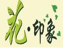 星沙鮮花店