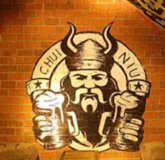 吹牛啤音乐主题餐厅