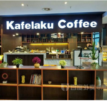 Kafelaku Coffee