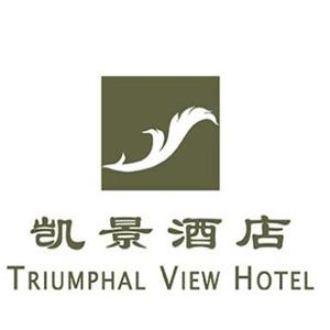 凯景酒店诚邀加盟