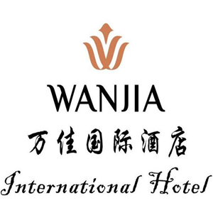 万佳国际酒店加盟