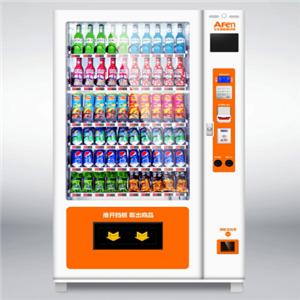 miyuan饮料zi动售货机