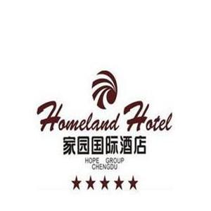 家園國際酒店誠邀加盟
