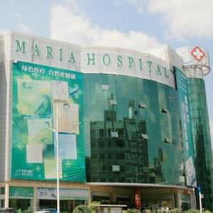 瑪莉亞醫院誠邀加盟