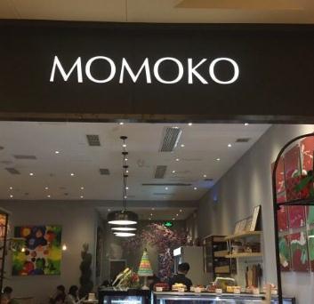 MOMOKO蜜桃家诚邀加盟