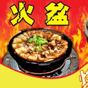 冕宁火盆烧烤加盟