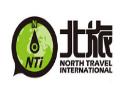 北旅國際旅行社加盟