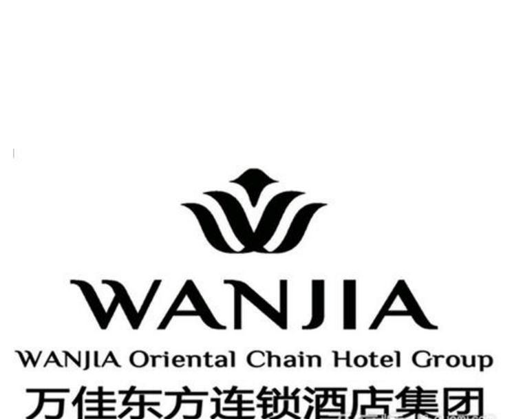 万佳东方酒店加盟