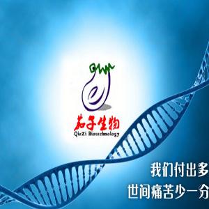 茄子生物基因檢測加盟