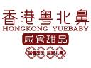 香港粵北鼻甜品加盟