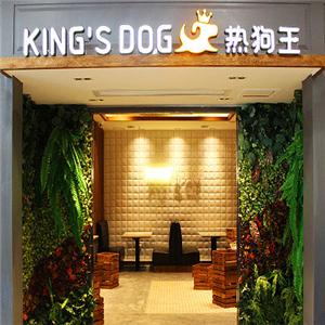 热狗王西餐厅