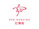 红舞鞋少儿舞蹈