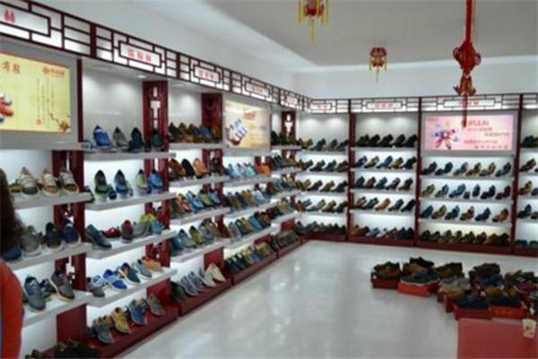 北京布鞋门店