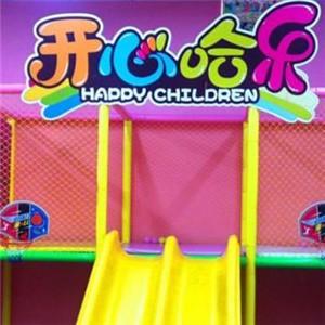 開心哈樂室內兒童親子樂園加盟