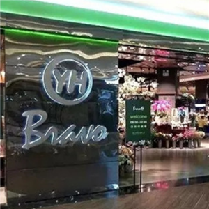 YH永辉超市+