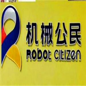 机械公民教育