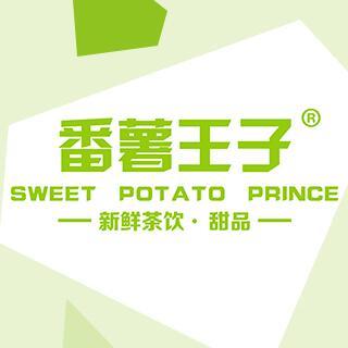 番薯王子奶茶
