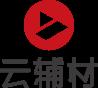 武汉云辅材科技有限公司