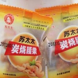 苏太太休闲食品