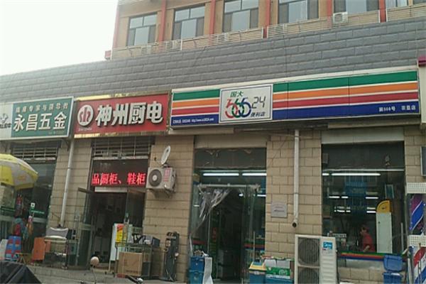 36524超市加盟