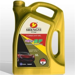 圣益润滑油