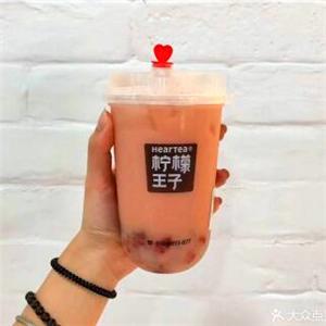 柠檬王子奶茶