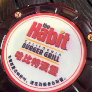 The Habit Burger Grill 哈比特汉堡
