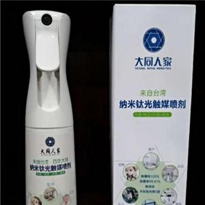 大同人家光触媒除甲醛空气净化治理
