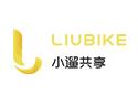 小遛共享電單車
