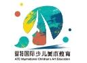 爱特国际少儿美术加盟