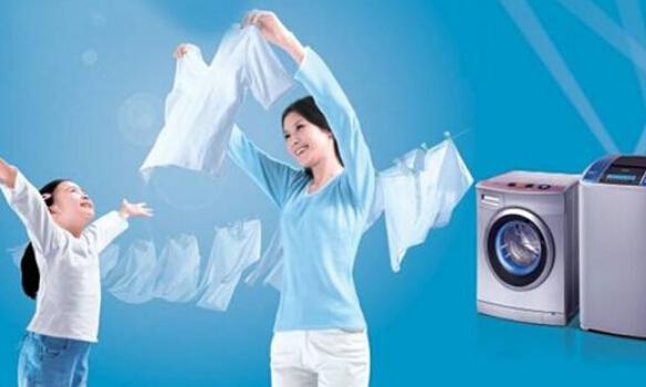 洗衣护理加盟