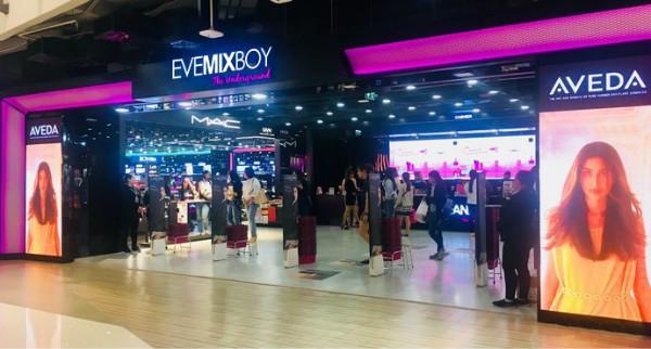 EVEMIXBOY依娲时尚美妆加盟成就你的人生梦想