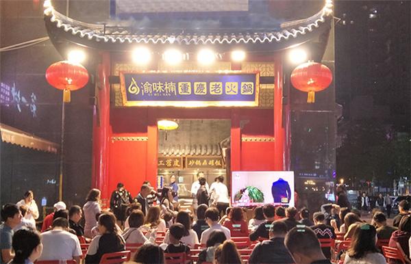 想开一家成都火锅店,自己学火锅技术好还是加盟品牌好?