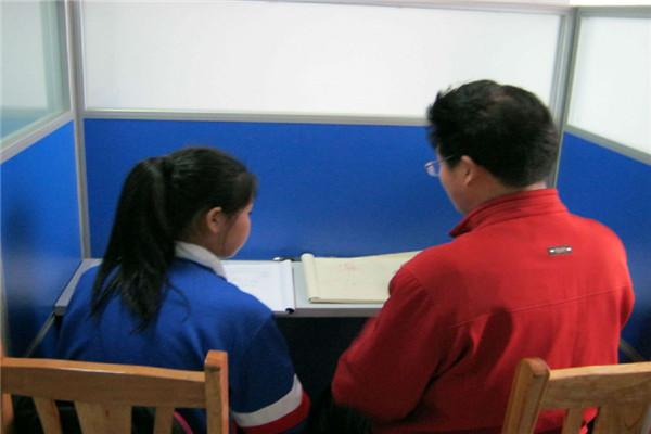学乐儿童英语在各地设有分校区