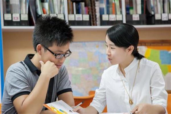 留学机构加盟费用标准