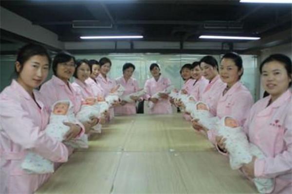 喜宝贝母婴护理中心总部