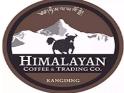 喜马拉雅kafei