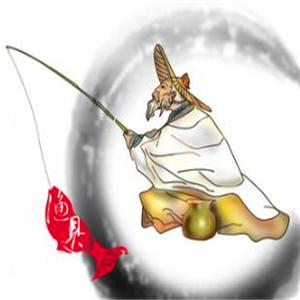 漁家傲漁具