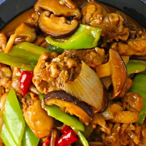 爱尚旋转小火锅黄焖鸡米饭