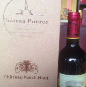 法国羊头葡萄酒