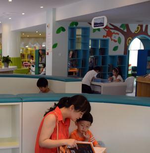 爱阅大眼睛儿童绘本馆